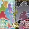 【アイナナ一番くじ】続報!アイドリッシュセブン 〜IDOLiSH7 VS TRIGGER〜