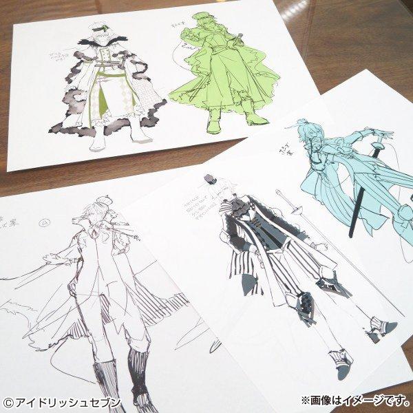 一番くじ アイドリッシュセブン 〜IDOLiSH7 VS TRIGGER〜描きおろしイラストが公開中!(随時更新)