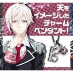 【アイナナ新グッズ】5/31発売TRIGGER(楽・天・龍之介)のイメージペンダント