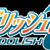 IDOLiSH7のニューシングル「Sakura Message」店舗購入特典公開、大抽選会キャンペーン開催決定!