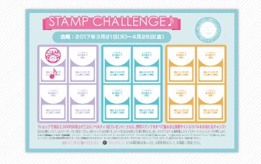 img_stamp