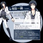 ♪キャラクター紹介「和泉一織」