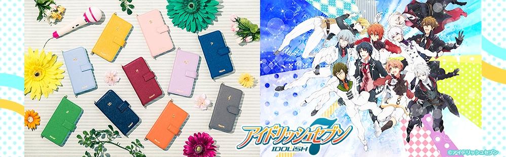 【アイナナ新グッズ】SuperGroupiesからiPhone6・6s対応のスマホケースが登場!