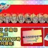 【アイナナ新グッズ】「痛印堂」から『アイドリッシュセブン』の公式痛印が登場!レザー捺印マット&3ユニットのロゴを入れたレザー印鑑ケースも販売!
