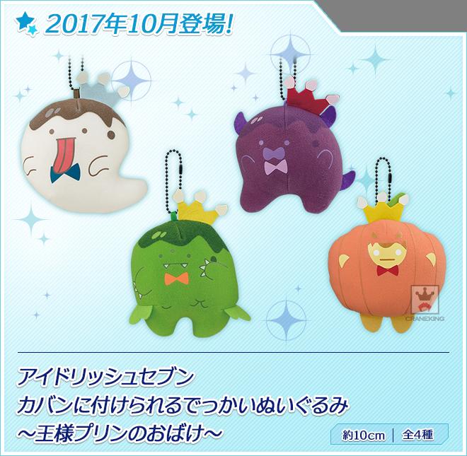item201710_02