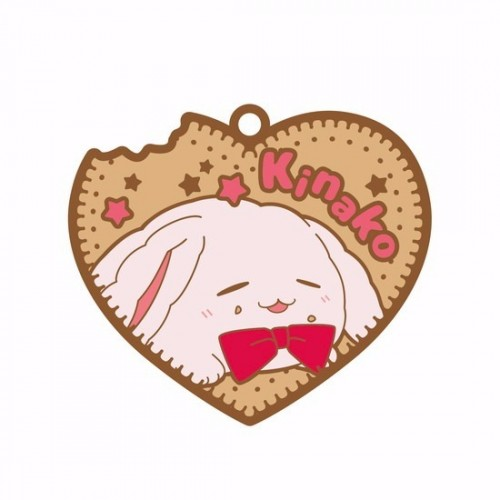 kinako_cookie