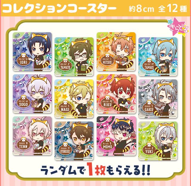 一番カフェ ラスカリッシュセブン〜Candy Present〜Part1 コレクションコースター