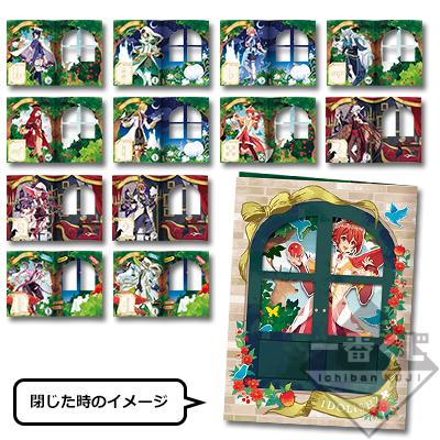 J賞 グリーティングカード