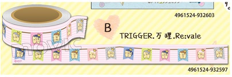 アイドリッシュセブン マスキングテープ /B:TRIGGER・万理・Re:vale