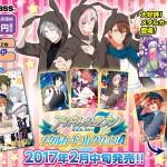 【アイナナカードダス】ついに第四弾!「アイドリッシュセブン メタルカードコレクション4」登場!