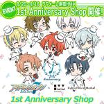 【ラフォーレ原宿HMM×アイドリッシュセブン】アイナナ1st Anniversary Shop開催決定!みかえりデフォルメデザインの可愛いキャラアイテムも!