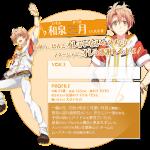 ♪キャラクター紹介「和泉三月」