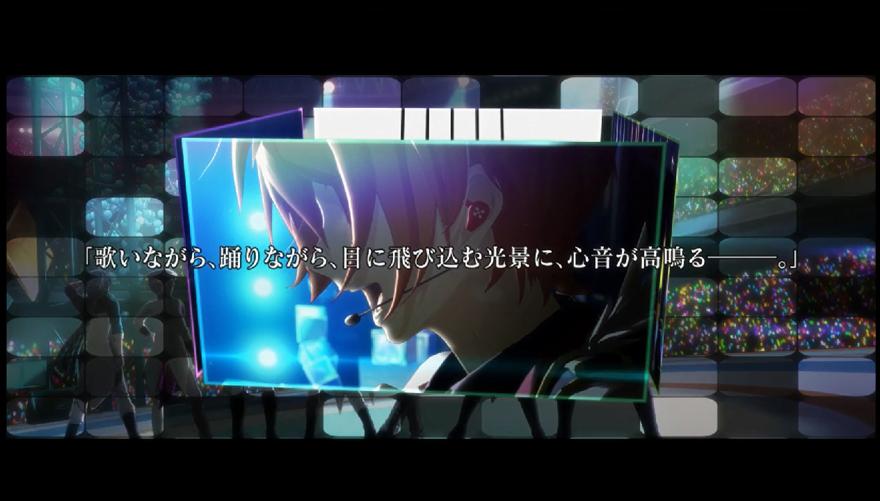 【アイナナ×アニメイト】7/28一部店舗にて「アイドリッシュセブン1st Anniversary Fes.記念PV・MV上映会」開催決定!