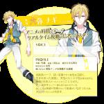 ♪キャラクター紹介「六弥ナギ」