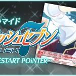 【プリントキャラマイド】アイドリッシュセブン LiVE PHOTO~RESTART POiNTER~