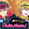 【期間限定レアオーディション】ガシャ「1番カフェ Order Please!」Dグループ(六弥ナギ・百)は明日5/23(12:00)から開催決定!