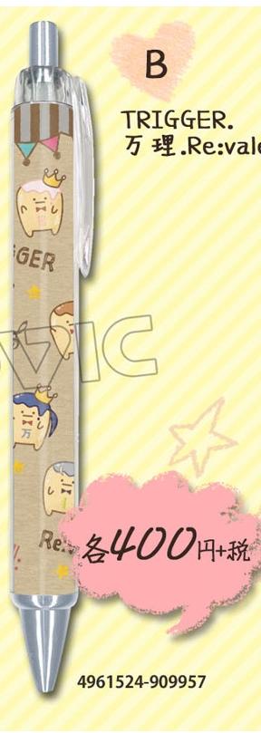 アイドリッシュセブン ボールペン/B:TRIGGER・万理・Re:vale