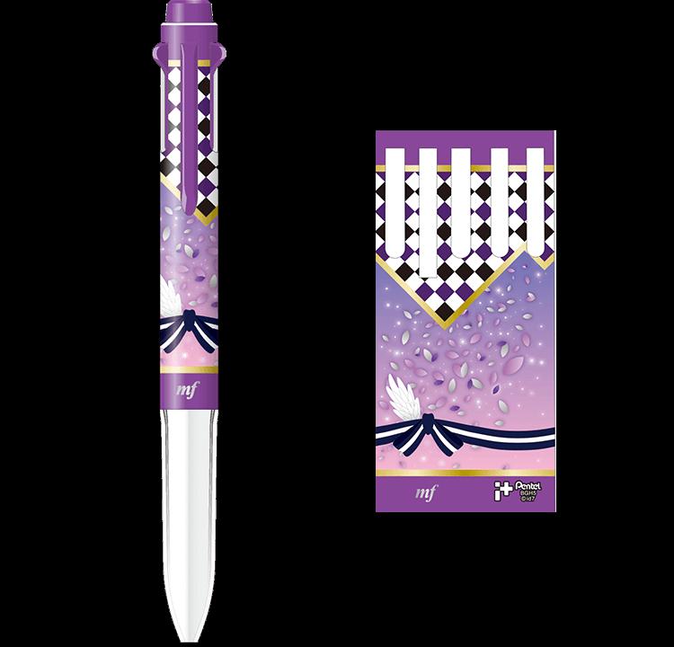逢坂壮五モデル あなたをやさしく包み込むペン。