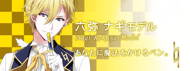 p_ttl_bnr-i_nagi