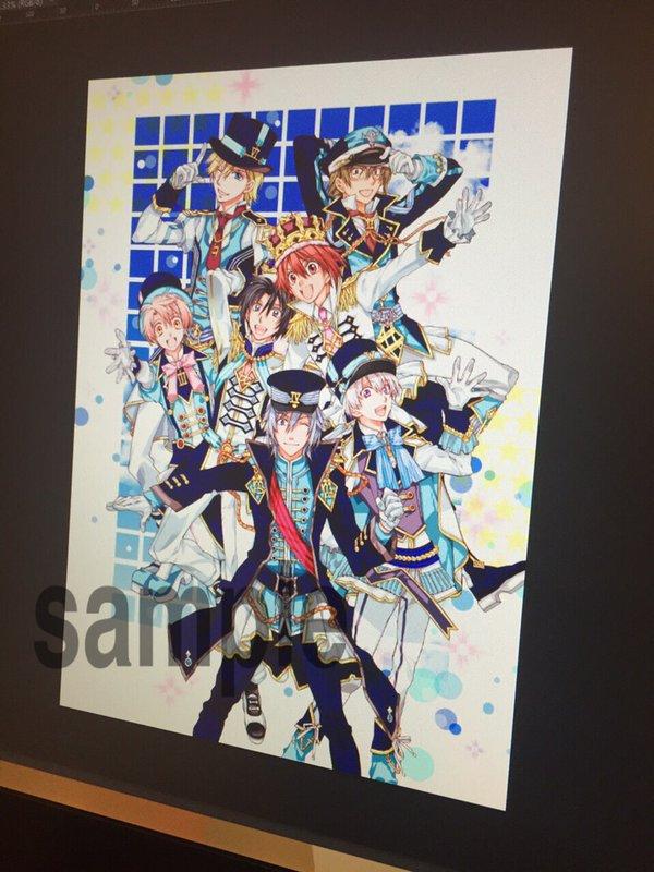 IDOLiSH7・TRIGGERCDの抽選会にて種村有菜先生のイラストポスターが当たる!