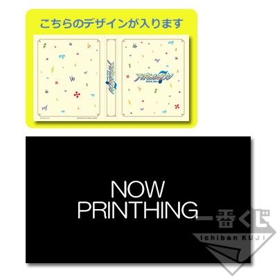 モバイルチャンス A賞 プリントキャラマイドコレクションブックA