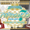 プリントキャラマイド アイドリッシュセブン ~IDOLiSH7 VS TRIGGER~7月4日からスタート!