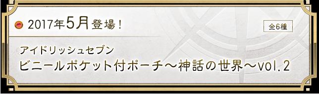 shinwa_item03