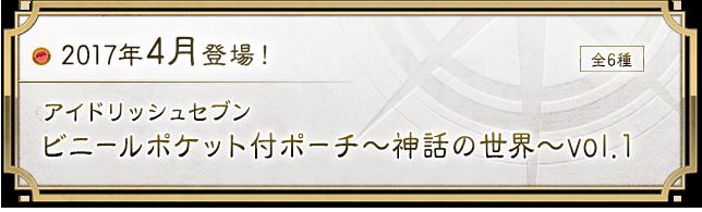 shinwa_item05