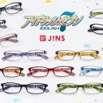 【アイドリッシュセブン × BANDAI ×JINS】 アイドリッシュセブンコラボレーションメガネ8/17(木)10:00~予約受付開始!