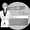 ♪キャラクター紹介「八乙女宗助」