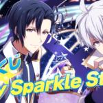 【期間限定レアオーディション】一番くじ衣装グループC(和泉一織&逢坂壮五)SSR[Happy Sparkle Star!]カード情報