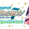 【プリントキャラマイド】ゲーム連動キャラマイド「アイドリッシュセブン ~Happy Sparkle Star!~」