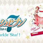 【プリントキャラマイド】一番くじ絵柄「アイドリッシュセブン ~Happy Sparkle Star!~」