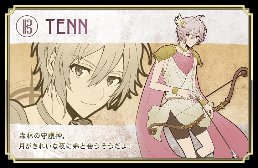 tenn_b