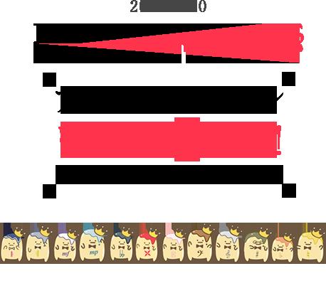 アイドリッシュセブンリリース1周年!応援ありがとうございます!