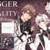 【アイナナCD情報】TRIGGER1stフルアルバム「REGALITY」明日9/20(水)発売!試聴動画がYouTubeにて配信中!