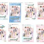 【アイナナCD情報】IDOLiSH7「Sakura Message」各店舗特典ノベルティグッズ発表!
