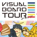 【アイナナ特別イベント】「VISUAL BOARD TOUR 2017」開催決定!