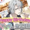 【アイナナ誕生日ガシャ】「HappyBirthday!楽だらけの生誕記念ガシャ」SR・SSR[誕生日日和]八乙女楽カード情報