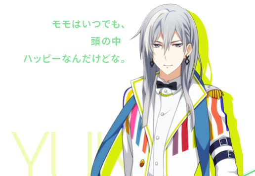 Re:vale/千